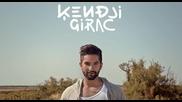 Kendji Girac - Avec Toi (превод)