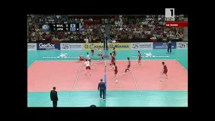 Волейбол: България-япония част 8
