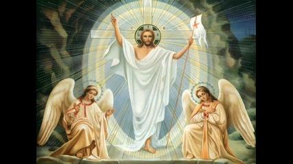Девета песен на Пасха - Светися Светисяглас1