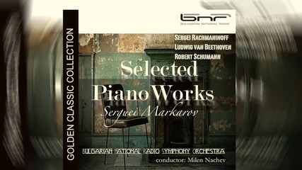 Concerto No. 5 in E-Flat Major for Piano and Orchestra, Op. 73, Emperor I. Allegro