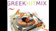 greek mix ~by hubs~