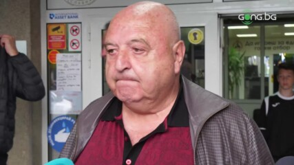 Венци Стефанов: Слаба игра, не ми се коментира