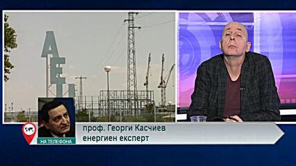 Какво се случва с българската ядрена енергетика?