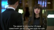 The Heirs ( Наследниците ) Еп-3 част 4/4
