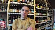 Какво е крафт бира и защо да я опитате