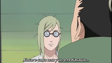 Naruto Shippuuden 153 - bg sub