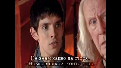 Бг Превод Приключенията на Мерилин (the Adventures of Merlin) сезон 2 епизод 10 част 2