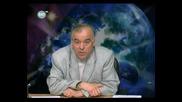 Стамен Стаменов - Секретният космос част 2