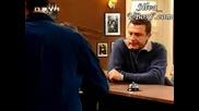 Забранена Любов - Епизод 109