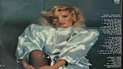 Nada Topcagic - Majcin oprostaj - Audio 1988 Hd