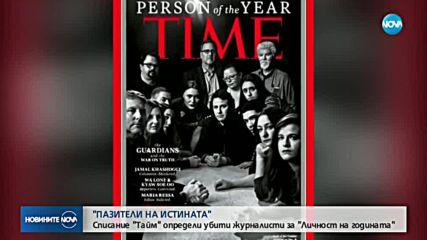 """TIME избра Хашоги за """"Личност на годината"""""""