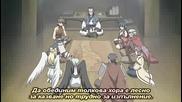 Utawarerumono - Епизод 23 - Bg Sub