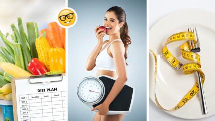 Във форма след ваканцията! Как да свалим качените набързо килограми?