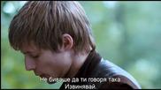 Мерлин Сезон 1 епизод 10 бг субс