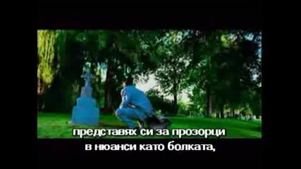 R. Kelly - I Wish [превод]