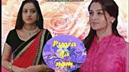 Името на любовта / Pyara ka nam епизод 115