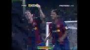 Lionel Messi - Гол