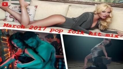 March Pop Folk Hit Mix