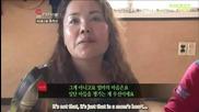 Star Documentary - My Story ft. U-kiss [episode 3]