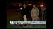 Чък Хейгъл пристигна на първа визита в Афганистан като министър на отбраната на САЩ