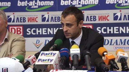 Бербатов: Няма да играя за националния отбор, търсете някой друг