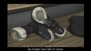 Bounen no Xamdou - 18 bg subs
