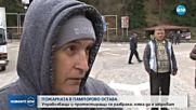 Пожарните в Пампорово и Боровец няма да бъдат закрити