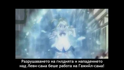 Fairy Tail 21 bg sub