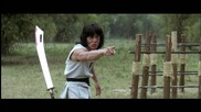 Jackie Chan - The Fearless Hyena