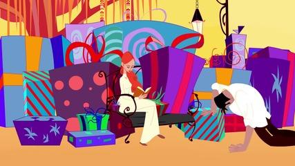 Подаръкът - анимация