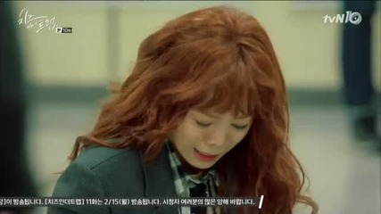 Cheese in the Trap E10 1/2 (bg Sub)