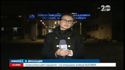 Новините на Нова - извънредна емисия - 20.11.2014
