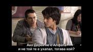 Teen Wolf Еп. 4 част 1