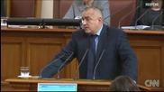 Излъчиха по C N N кадрите от протестите в България