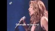 Lara Fabian - Caruso Превод