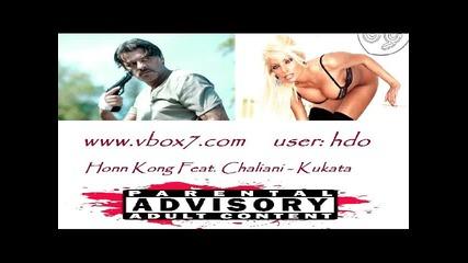 Honn Kong Feat. Chaliani - Куката