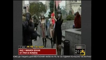 Бал с маски по украински