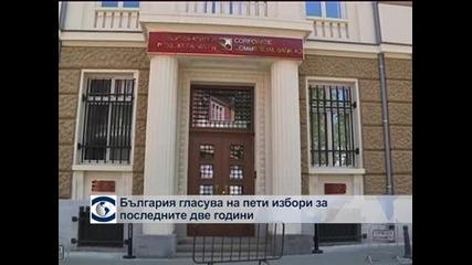 Световните медии: България гласува на пети избори за последните две години