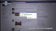 ~ Текст* Адски Секси* Гергана - Facebook (официално видео) (високо качество) Planeta H D
