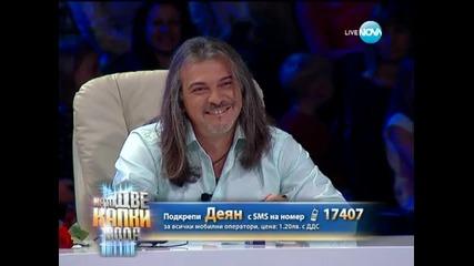 Деян Донков като 50 cent - Като две капки вода - 31.03.2014 г.