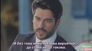 Черна любов Kara Sevda еп.6_3 бг.суб.