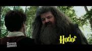Честни Трейлъри - Harry Potter