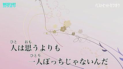 Akb48 - 365 nichi no kamihikouki Karaoke