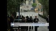 Бомба избухна пред централната банка в Гърция, няма жертви