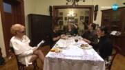 Мариела Нордел посреща гости, а Луна хапва ''духовна храна'' - Черешката на тортата (05.06.2018)