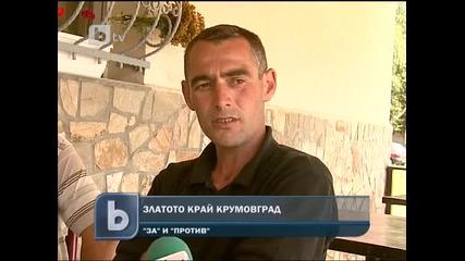 Кое ще изберат - Злато или тютюн в Крумовград?