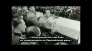 Адолф Хитлер говори за интернационалното еврейство ( с превод )