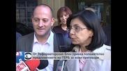 От Реформаторския блок приеха положително поканата за нови преговори с ГЕРБ