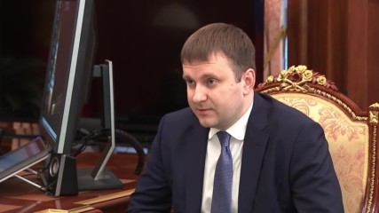 Russia: Putin replaces Ulyukayev with new economic development minister after corruption scandal