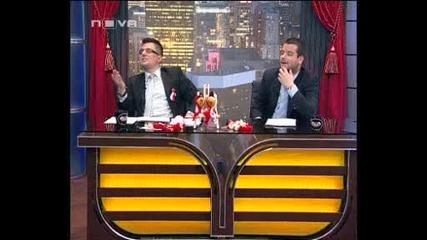 Министърът на финансите Симеон Дянков, гост в шоуто на Иван и Андрей (3 - та част)
